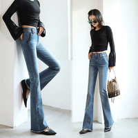 Flare Trousers Female Trousers Spring And Autumn New Korean Version Of The High Waist Was Thin