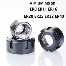 1 шт. ER Гайка A M UM MS GER ER8 ER11 ER16 ER20 ER25 ER32 ER40 SK10 SK16 международный стандарт гайка шпинделя высокоскоростной держатель инструментов