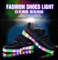 The Christmas Gift Boys and Girls Rechargeable Children' S Luminous Lights Board Shoes Colorful Outdoor Shoes