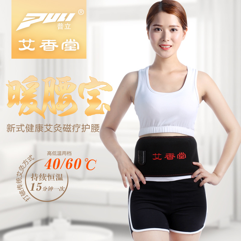 A belt substituting electric heating electric warm warm palace male lady warm moxibustion belt hot compress treasure electric heating belt hot water bag combo warm hands treasure flannel explosion proof belt charging plug