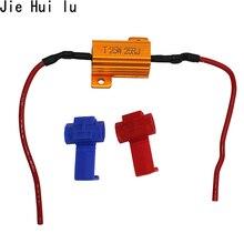 1 шт. 25 Вт 25 HM нагрузочный резистор 12 В сопротивление для автомобиля светодиодный индикатор вспышки нагрузочный резистор контроллер CANBUS декодер проблема