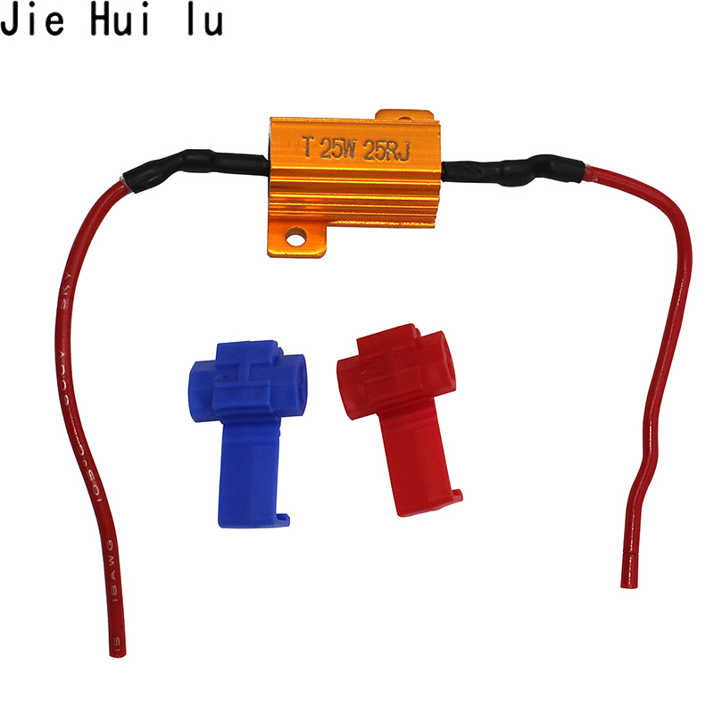 1 Piece 25W 25hm Load Resistor 12V Resistance For Car LED Flash Indicator Load Resistor Controller CANBUS Decoder Problem