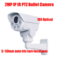 Free shipping 10X Optical Zoom Auto Iris HD 1080P Bullet 2MP IP Camera PTZ Outdoor Weatherproof Night Vision IR 60M