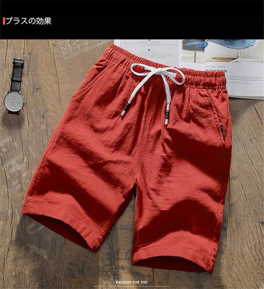 Men\`s shorts (17)