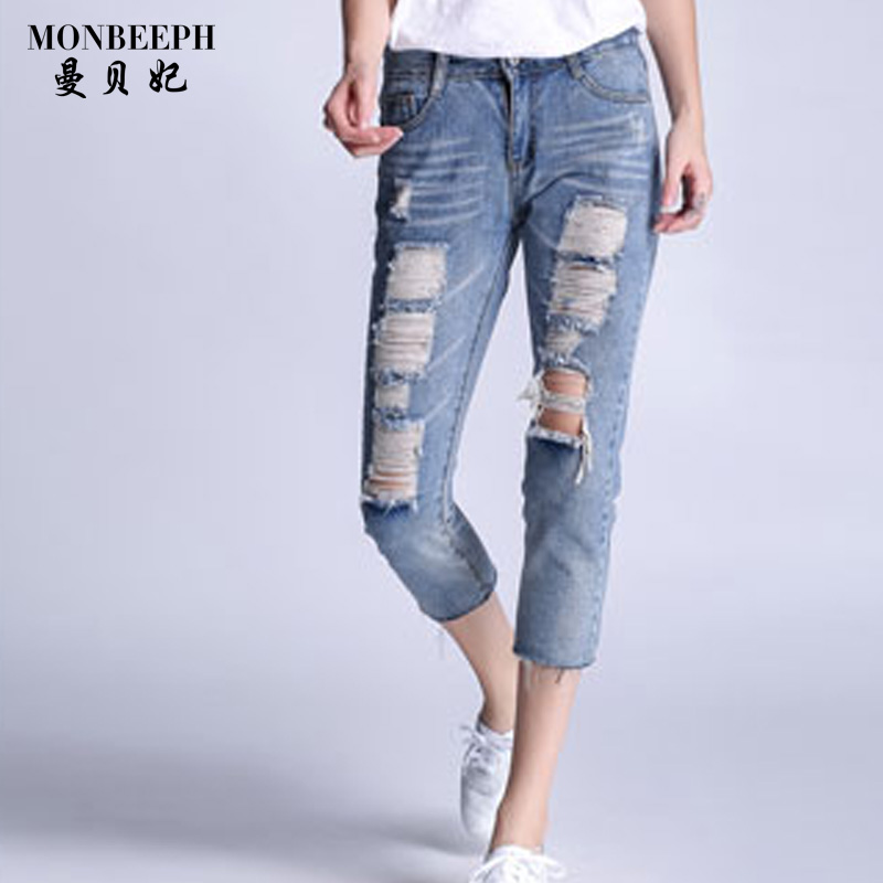 Ripped Jeans For Women Skinny Denim Capri Jeans Femme Stretch Plus Size  Female Jeans Vaqueros Mujer - Online Get Cheap Ripped Jean Capris -Aliexpress.com Alibaba Group