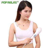 Pop Relax Electric Vibrating Massager Red Infrared Heating Body Relax Vibrator Handheld Massage Hammer Health Instrument Device