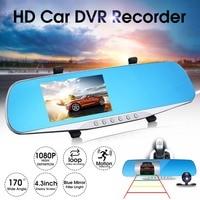 4.3 Inch Car DVR HD 1080P Rear View Mirror Digital Video Recorder Dual Lens Registratory Dash Camera Night Vision Camcorder