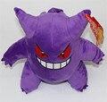 Pokemon Gengar Purple Stuffed Soft Plush Toy Doll Kids Gift 11''