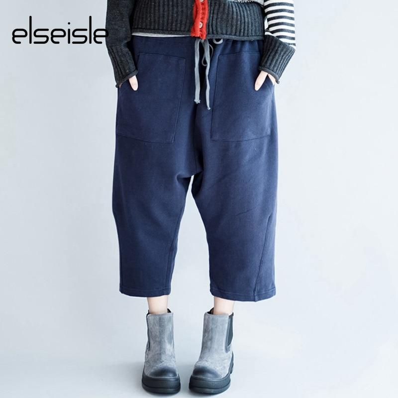 elseisle 2017 Harajuku Harem Pantolon Yaz Japon Baggy Pantolon Kadın - Bayan Giyimi - Fotoğraf 2