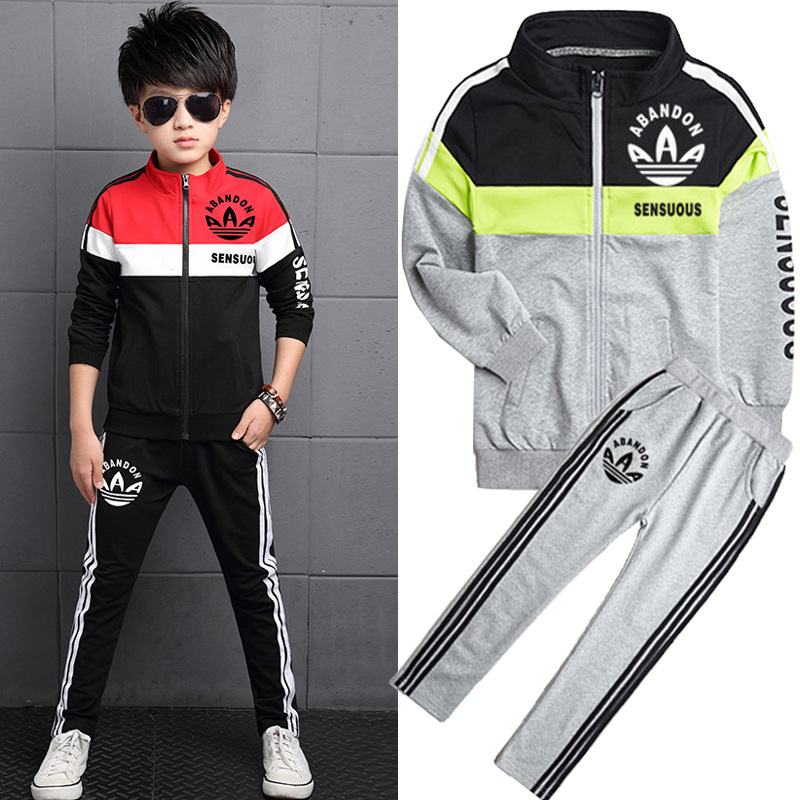 Track Suit For Kids Chinese Goods Catalog Chinaprices Net