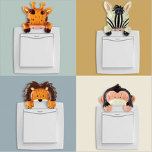 Funny 3D Dog Bear Pig Zebra View Vivid Wall Sticker Bedroom Bathroom Switch Decor  Kitchen Home