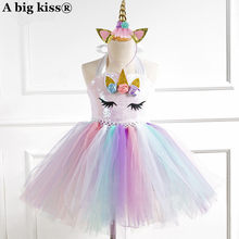 New sequined Unicorn popular gauze customized hand-tied Tutu Dress Girl Pengpeng dress Princess Dress headdress unicorn dress(China)