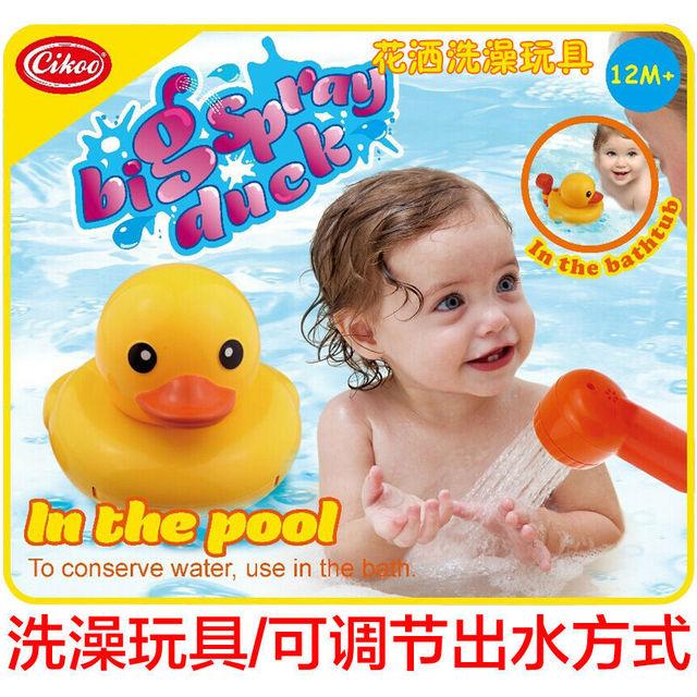Cikoo crianças brinquedos educativos brinquedos de banho de natação brinquedos pato grande pulverização