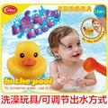 Cikoo para bebés juguetes para niños piscina de aire juguetes educativos juguetes de playa aerosol grande pato alta calidad