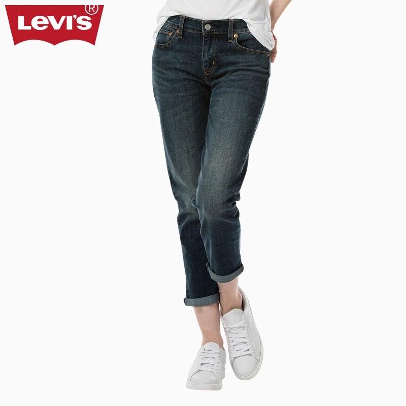 Levi's Lady Boyfriend Wind Jeans