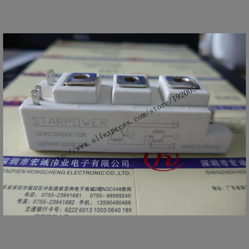 GD50HFU120C1SW  module special sales Welcome to order !GD50HFU120C1SW  module special sales Welcome to order !
