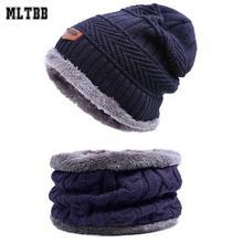 MLTBB, мужская шапка, шарф, набор, зимние вязаные шапочки, Skullies, шарфы для мужчин, зимние комплекты, мужские толстые хлопковые теплые зимние шапки, шарф