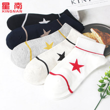 5Pairs/Lot 2019 spring new sports mens boat color matching digital trend socks male sweat-absorbent breathable