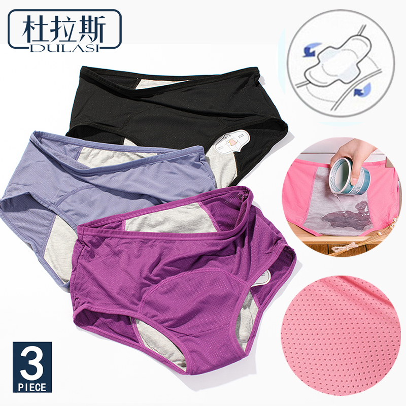 DULASI 3pcs Leak Proof Menstrual   Panties   Physiological Pants Women Underwear Period Cotton Waterproof Seamless Briefs Female