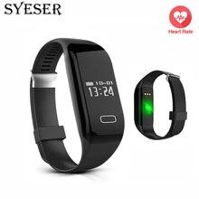 Syeser H3 умный Браслет монитор сердечного ритма шагомер спорт фитнес трекер smartband для телефона VS xio Mi band 2