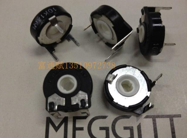 5 Piece Potentiometer PT15GV12-103A2020-E Horizontal PT-15 10K Adjustable Resistance