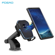 FDGAO 10w Qi Wireless Charger for IPhone X XS Max XR 8Plus Fast Charging Holder Samsung S8 S9+ Car Stand