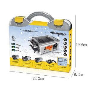 Image 5 - 81ชิ้น/เซ็ตกล่องTechnic Electric PFชิ้นส่วนขนาดกลางXLขนาดใหญ่มอเตอร์สายไฟพวงมาลัยL * Goes Alex Beamเกียร์64179