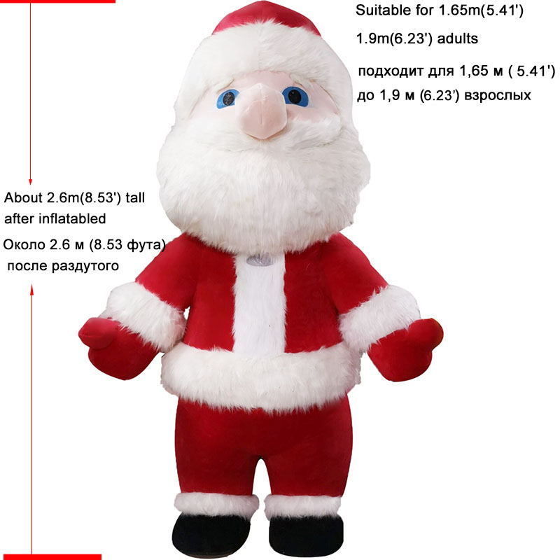 Santa Claus Cosplay Costumes Mascot Inflatable Fancy Adult Fancy Perform Mascot Costume For Advertising Promotion Walk inside