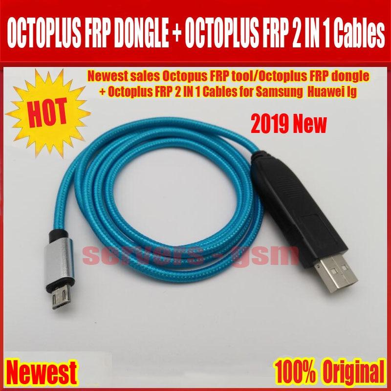 HOT SALE] 2019 Newest sales ORIGINAL Octopus FRP tool