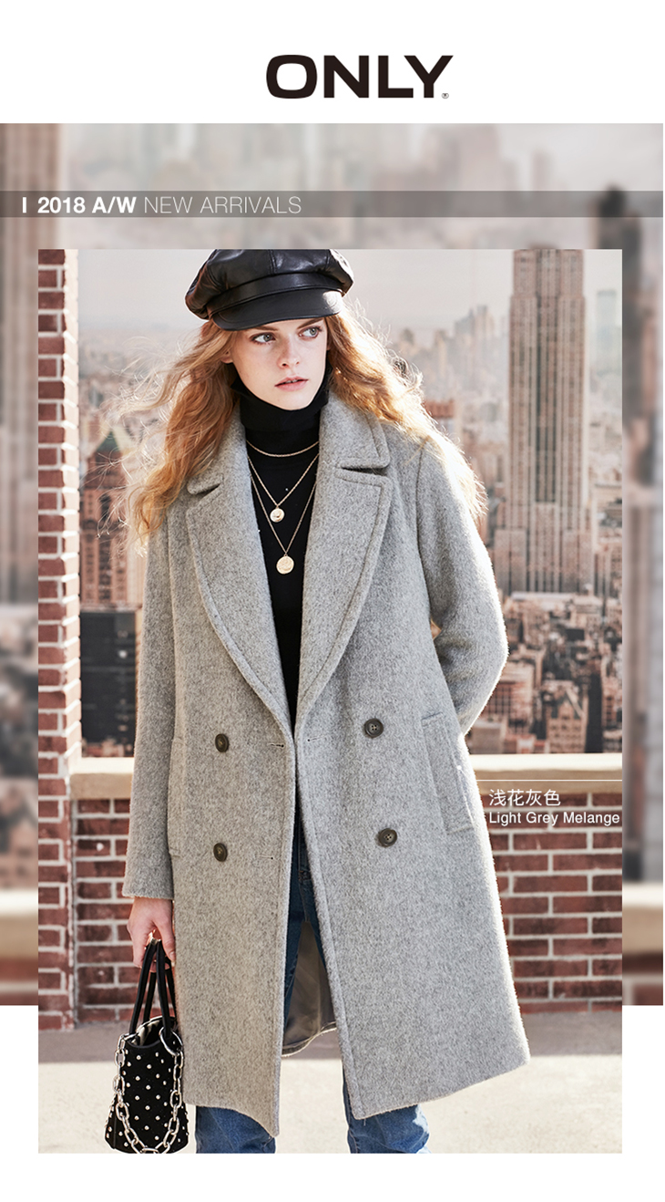 ONLY womens' winter new wool long thick woolen coat Fixed waist belt Double breasted Double breasted design|11834S543 6