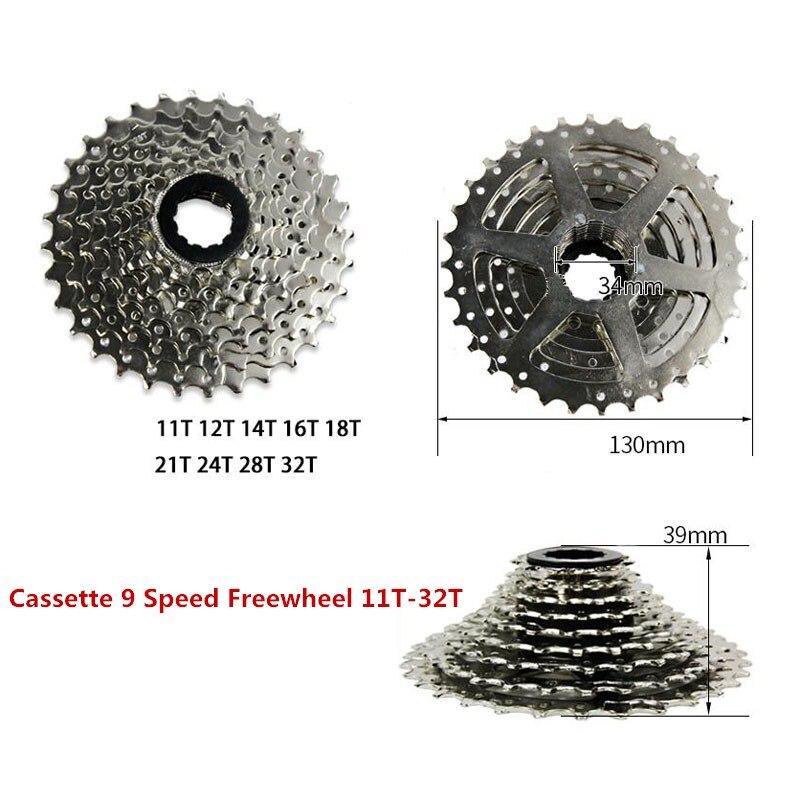 Cassette 7s / 8s / 9s / 10Speed Bicycle freewheel Steel Road - Հեծանվավազք - Լուսանկար 4