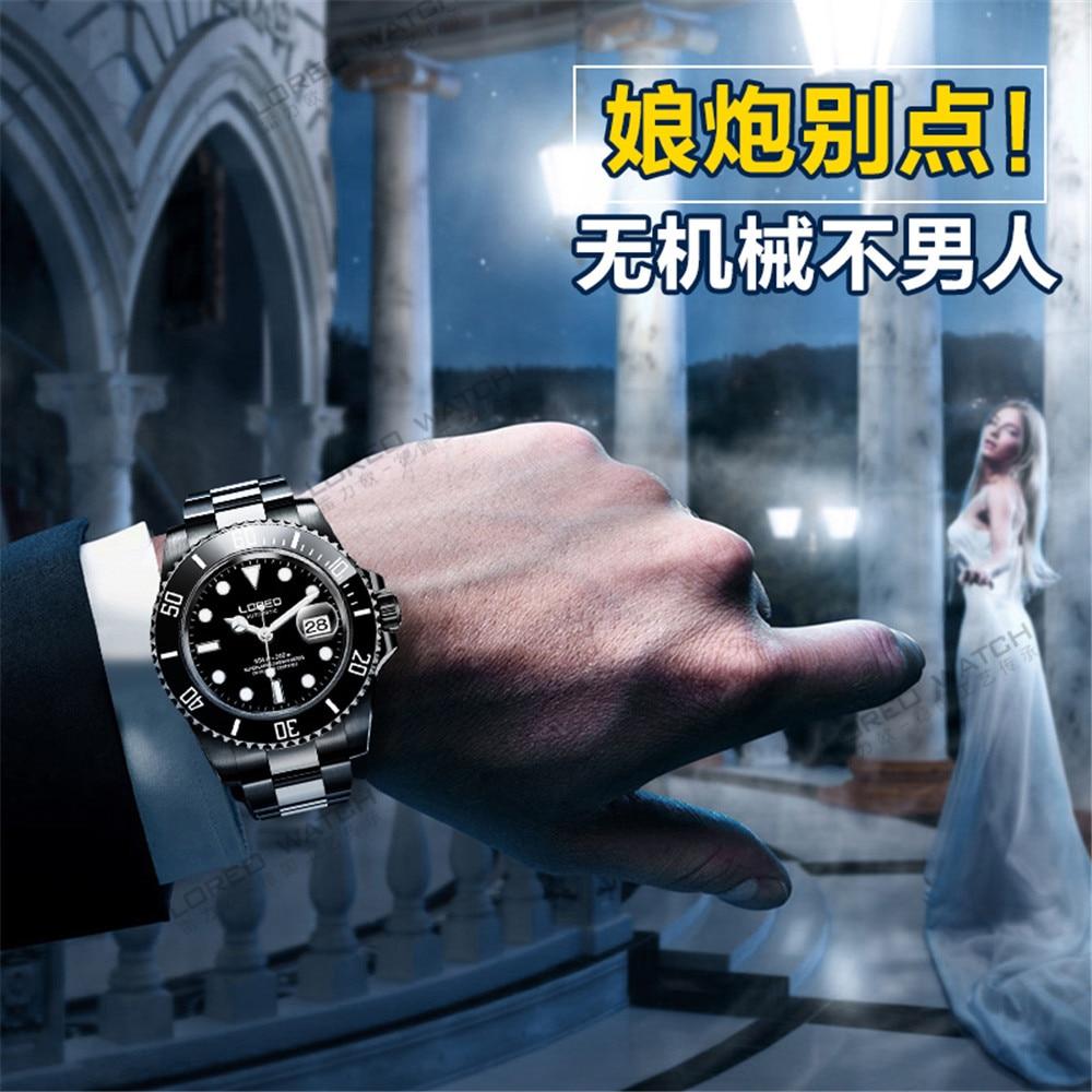 Hohe Qualität LOREO Männer Uhren Top marke Luxus Sapphire 200m Wasserdicht Military Uhren Männer Automatische Mechanische Armbanduhren - 6