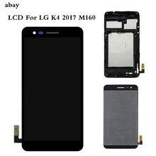 5.0 Voor Lg K4 2017 M160 M150 M151 M160e Lcd scherm Met Touch Screen Digitizer Vergadering Met Bezel frame Reparatie Onderdelen