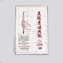 """""""40 шт. пересекающиеся фигуры Xuan бумага рисовая бумага почерк каллиграфия практика живопись каллиграфия художественные бумажные принадлежности"""""""