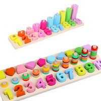 Montessori Math Spielzeug Pädagogisches Spielzeug Für Kinder Holz Lernen Zu Zählen Spielzeug Kinder Numbers Matching Digitale Form Vorschule Geschenke