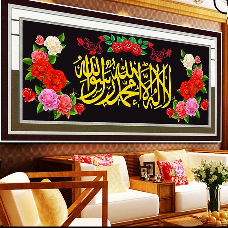 ашлмазная вышивка мусульманские на алиэкспресс