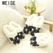 6 Colors Parent-Child Models Home Slippers  Wear-Resisting House Shoes Comfortable And Warm Winter Soft  Women Men Slippers
