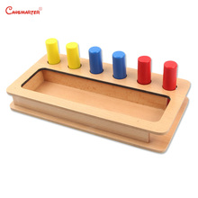 Wooden Math Toys Kids Sensory Color Learning Montessori Materials Tri-color Cylindrical Box Teach Aids LT031-3