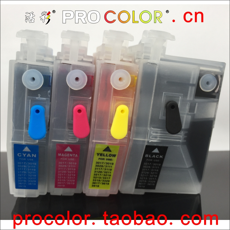 Full LC3619XL BK C M Y refill ink cartridge for BROTHER MFC-J3930DW MFC-J3530DW MFC-J2330DW MFC-J2730DW inkjet printer with chip pgi2200 refillable cartridge with permanent chip for canon mb5020 mb5320 bk c m y