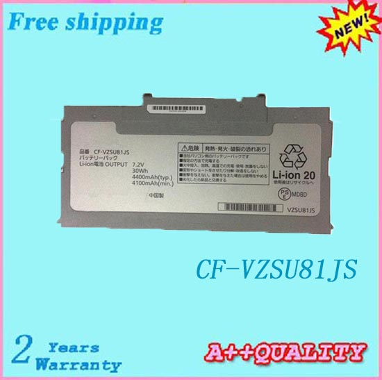 High quality 7.2v 4400mah Battery  For PANASONIC CF-AX3 CF-AX2 CF-VZSU81JS CF-VZSU85  notebook batteries free shipping