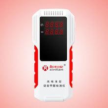 Portable Digital Formaldehyde Detector Air Analyzer Detecting Tool Indoor