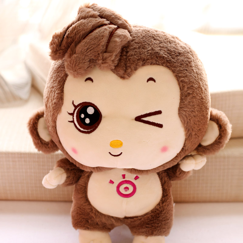 Candice guo! Newest arrival super cute plush toy big eye sunshine monkey creative birthday gift 1pc