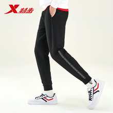 881329639246 xtep mens running sports trousers autumn woven breathable loose casual pants