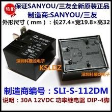 Схема реле srd-s-112dm
