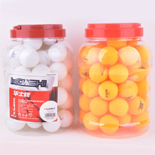 2016 REGAIL 60pcs 5g/pcs Stand Table Tennis Balls 3 star 40mm Practice Sports Entertainment PingPong Ball White And Yellow