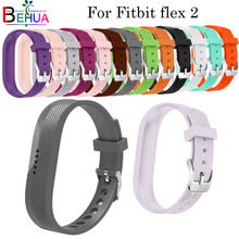 цена на Smart Watch Strap For Fitbit flex 2 Replacement Soft Silicone With metal buckle Wrist Watch band Wrist strap For Fitbit Flex 2