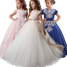 Кружевное платье с вышивкой для девочек, держащих букет невесты на свадьбе, на день рождения, банкет элегантное платье с цветочным узором для девочек, платье для свадебной вечеринки