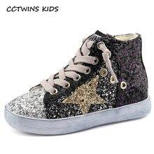 0405a3700e Popular Girls Sneakers Glitter-Buy Cheap Girls Sneakers Glitter lots ...