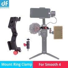 DIGITALFOTO ANT крепление для микрофона зажим Холодный башмак адаптер кольцо compitiable Zhiyun Smooth 4 3-осевой карданный стабилизатор для крепления аксессуары для микрофона