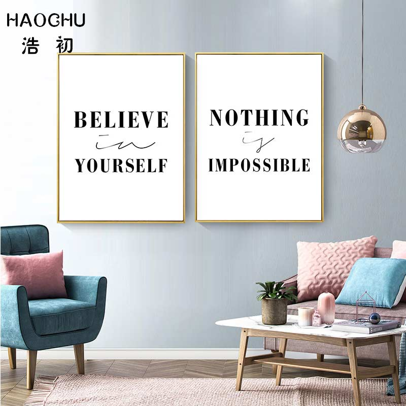 HAOCHU BELIEVE IN YOURSELF AND NOTHING IS IMPOSSIBLE Inspirational Quote Canvas Painting For Office Decor Wall Art Print Poster image